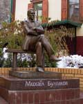 Памятник Михаилу Булгакову, Киев.